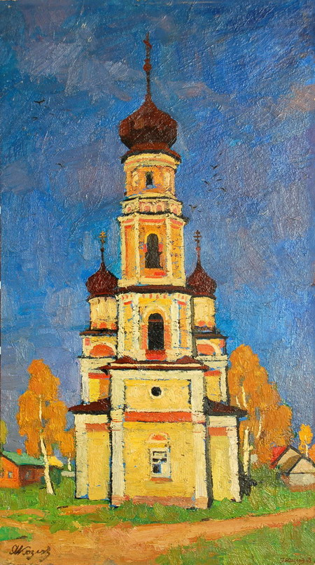 A Church in the Village 'Slobodka'  by Yakov Kozlov